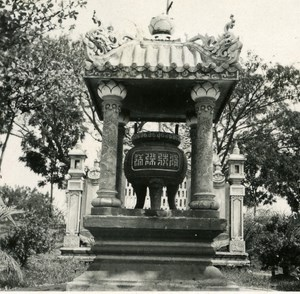 Indochina Laos Vientiane Pagode Boudha old Amateur Snapshot Photo 1930