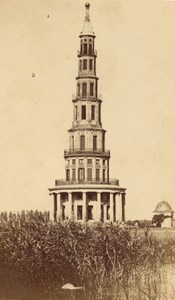 Amboise Chanteloup Pagoda Indre/Loire Old Mieusement CDV Photo 1870
