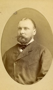 France Strasburg M H Gauvenet of Dijon old CDV Photo Quirin 1865