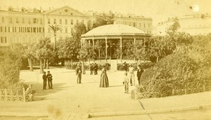 France Nice Animated Public garden Old CDV Photo Degand 1865
