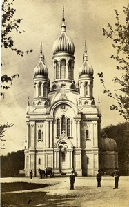 Germany Wiesbaden Russian Chapel Griechische Kapelle Old CDV Photo Bender 1864