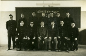 Japan Japanese Student Life in Shimonoseki Amateur Photo Snapshot 1958