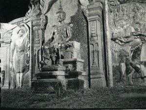 Cambodia Phnom Penh Historic Site Temple Old Amateur Snapshot Photo 1934