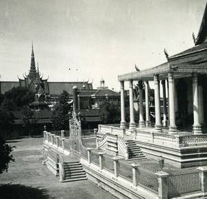 Cambodia Phnom Penh Royal Palace Old Amateur Snapshot Photo 1934