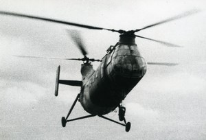 USA? Military Helicopter Militaire Piasecki Luftwaffe ? Aviation Old Photo 1960
