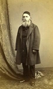 France Paris Bey Charles Joseph Lambert said Lambert Bey Old CDV Photo 1860