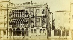 Italy Venice Venezia Palazzo de Oro Old CDV Photo Carlo Ponti 1870