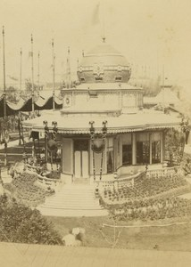 French Emperor Pavillion 1867 Paris World's Fair Leon & Levy Old CDV Photo