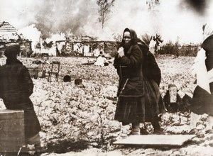 WWII Russia Civilians Homes Blaze Winter WW2 Photo 1941