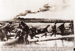 WWII German Troops Machine Guns War WW2 Photo 1941
