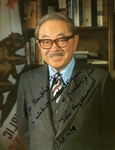 USA California Senator Sam Hayakawa Autograph Photo print 1979'