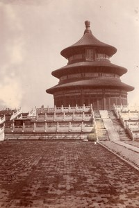 Temple of Heaven Place Peking China old Photo 1903