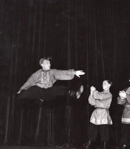 Sorokine Russian Ballet Dancer Lipnitzki Photo 1953