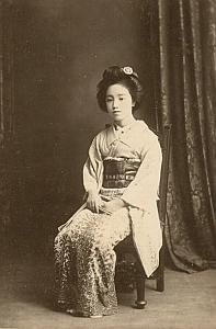 Woman Traditional Fashion Nogemachi Japan Photo 1900