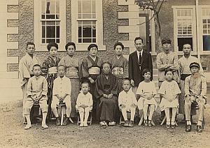 Children & Adults Group Garden Japan old Uwa Photo 1920