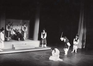 Korean Dance Ballet Theater Paris Bernand Photo 1955