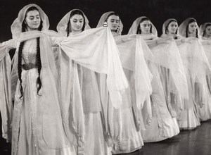 Caucasian Folk Dance Ballet Paris Lipnitzki Photo 1960