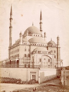 Mohamet Mosque Cairo Egypt Old Zangaki Photo 1880