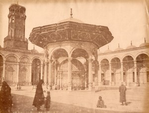 Mohamet Ali Mosque Fountain Cairo Egypt Old Photo 1880