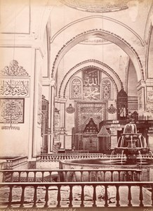 Olou Djami Interior Brousse Turkey Berggren Photo 1880