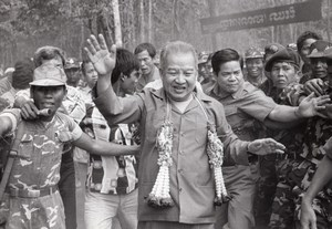 Khmero Thai Border Prince Norodom Sihanouk Photo 1984