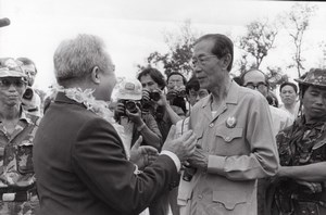 Cambodia Khmero Thai Border Prince Norodom Sihanouk Photo 1984