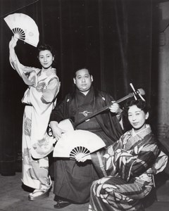 Kabuki Hanayagi Ballet Dancers Paris Theater Photo 1958