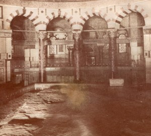 Jerusalem Omar Mosquee Tissue Stereoview Photo 1875
