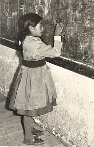Peru Titicaca Lake Inca Indian School Decool Photo 1970