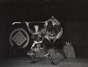Japanese Ballets Hanayagui Dance Lipnitzki Photo 1960