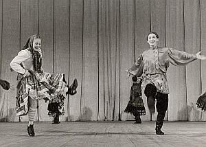 Russian Ballet Dance France Old Photo Pic 1960