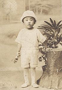 Boy Children Japan Fashion Old Photo Murai 1920
