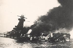 WWII Battleship Admiral Graf Spee Scuttling Photo 1939