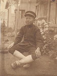 Portrait School Boy Fashion Japan Sendai Old Photo 1910