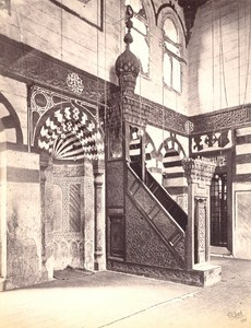 Egypt Cairo Mosque Interior Old FM Good Photo 1868