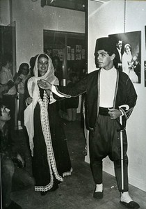 Lebanese Mountain Fashion Charoual & Tarbouche News Photo 1980