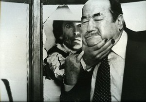 Broderick Crawford in Harlequin of Simon Wincer Cinema News Photo 1980