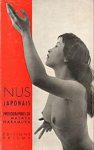 Nus Japonais par Nakamura, Masaya