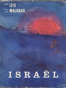 Israel par Izis, avec une préface d'André Malraux