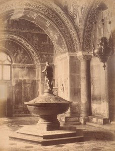 Italy Venice Baptistry of St Mark Church Old Large Photo Carlo Naya 1865