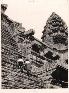Cambodia Sinoun the Little Cambodian Girl old photo Odile Wertheimer 1968 #7