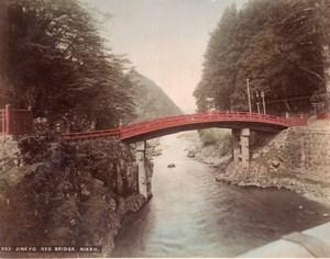 Japan Nikko Jinkyo Red Bridge & Waterfall River 2 Old albumen Photos 1890