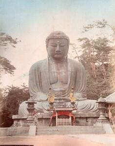 Japan Kamakura Daibutsu Buddha Tokyo Nijiu Bashi 2 Old albumen Photos 1890