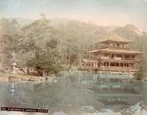 Japan Kyoto Kinkakuji's Garden & Arashiyama 2 Old albumen Photos 1890