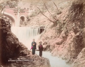 Japan Kobe Nunobiki Ryoundo & Sumadera Gardens 2 Old albumen Photos 1890