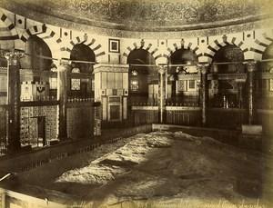 Israel Jerusalem Mosquee Omar & El Aksa 2 Old Photos Front/Back 1885