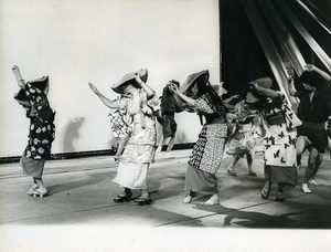 France Avignon Festival Red Buddha Japanese Folk Dance Old Photo 1972