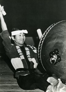 Paris Espace Cardin Ondekoza Japanese Drums Taiko Old Photo 1975
