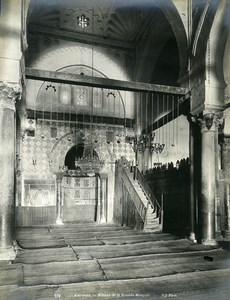 Tunisia Kairouan Mihrab of Great Mosque Old Photo Neurdein 1900