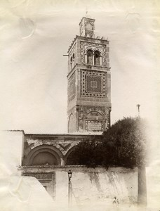 Tunisia Tunis Mosque Ksar Old Photo Garrigues 1890